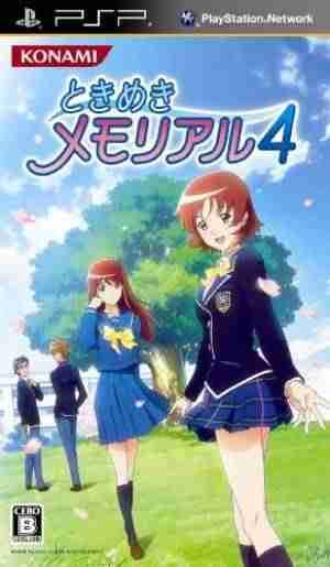 Descargar Tokimeki Memorial 4 [JAP] por Torrent
